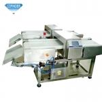 食品金属探测器高灵敏度全金属检测仪金探设备