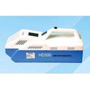 HD300 Portable Handheld Explosive&Narcotics Detector