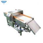 Cofinder Factory Manufacturer Supplier bakery metal detector PD-500QD